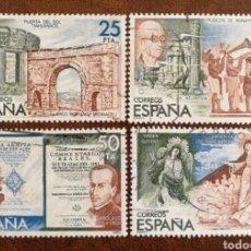 Sellos: ESPAÑA :SH. 2583 USADA Y COMPLETA (FOTOGRAFÍA REAL). Lote 220061355