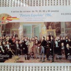 Sellos: 4 SELLOS PINTURA ESPAÑOLA. POETAS CONTEMPORÁNEOS. ESQUIVEL. ENVÍO GRATIS.. Lote 182255788