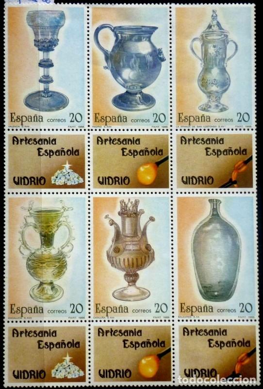 SELLOS ESPAÑA 1988- FOTO 979- Nº 2941, BL. NUEVO (Sellos - España - Juan Carlos I - Desde 1.986 a 1.999 - Usados)