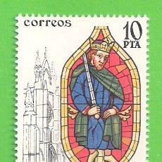 Francobolli: EDIFIL 2721. VIDRIERAS ARTÍSTICAS - CATEDRAL DE LEÓN. (1983).** NUEVO SIN FIJASELLOS.. Lote 182261312