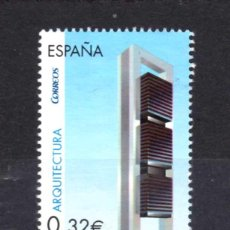 Timbres: ED Nº S.H. 4507B ARQUITECTURA USADO. Lote 182331387