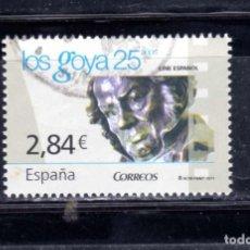 Sellos: ED Nº 4650 CINE ESPAÑOL USADO. Lote 182331993
