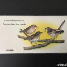 Sellos: 2007-ESPAÑA TALONARIO EDIFIL 4303 C RUISEÑOR CARNET COMPLETO DE 100 SELLOS FAUNA Y FLORA. Lote 182360026