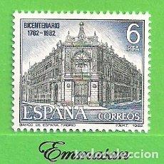 Selos: EDIFIL 2677. PAISAJES Y MONUMENTOS - BANCO DE ESPAÑA, MADRID. (1982).** NUEVO SIN FIJASELLOS.. Lote 182363963