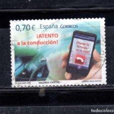 Sellos: ED Nº ATENTO A LA CONDUCCIÓN USADO. Lote 182410555