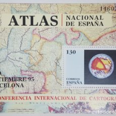 Selos: SELLO / CONGRESO INTERNACIONAL DE CARTOGRAFÍA. BARCELONA. 1995. Lote 182427580
