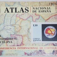 Selos: SELLO / CONGRESO INTERNACIONAL DE CARTOGRAFÍA. BARCELONA. 1995. Lote 182427591