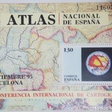 Selos: SELLO / CONGRESO INTERNACIONAL DE CARTOGRAFÍA. BARCELONA. 1995. Lote 182427603