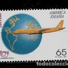 Sellos: JUAN CARLOS I - EDIFIL 3321 - 1994 - AMERICA UPAEP - TRANSPORTE POSTAL. Lote 182430706