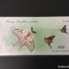 Sellos: 2009-ESPAÑA TALONARIO EDIFIL 4464C GRAELISIA ISABELEA CARNET COMPLETO DE 100 SELLOS FAUNA Y FLORA. Lote 182472375
