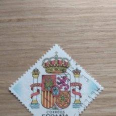Sellos: ESPAÑA 1983 ESCUDO DE ESPAÑA SERIE EDIFIL 2685 USADA. Lote 182680631