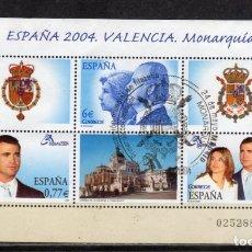 Sellos: H.B. ED Nº4087 ESPAÑA`2004 VALENCIA USADO. Lote 182694617