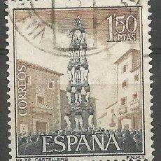 Sellos: ESPAÑA - 1,50 PESETAS - CASTELLERS - TORRE HUMANA - ESTADO PERFECTO - USADO. Lote 182705231