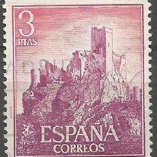 Sellos: ESPAÑA - 3 PESETAS - CASTILLO DE ALMANSA - ESTADO PERFECTO - USADO. Lote 182706031