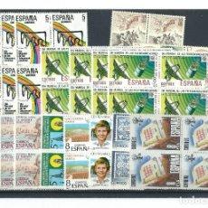 Sellos: SELLOS ESPAÑA 1979 SERIES BLOQUES DE 4 VER DESCRIPCION. Lote 182712312