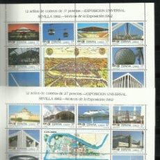Sellos: HOJAS DE LA EXPOSICION UNIVERSAL DE SEVILLA. Lote 182729658