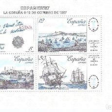 Sellos: EDIFIL 2916 EXPOSICIÓN FILATÉLICA DE ESPAÑA Y AMÉRICA. ESPAMER'87. MNH **. Lote 182731696