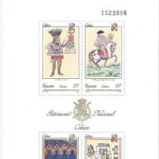 Sellos: EDIFIL 3236 PATRIMONIO ARTÍSTICO NACIONAL. CÓDICES 1992. MNH **. Lote 182731713