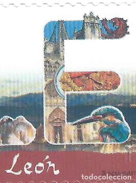 Sellos: CATEDRAL DE LEÓN 2018 (VARIEDAD...IMAGEN DE BURGOS EN LUGAR DE LEÓN ). B/4. LUJO. - Foto 2 - 182732038