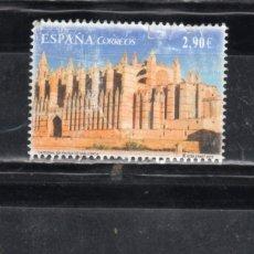 Sellos: S.H. ED Nº 4743 CATEDRAL DE PALMA USADO. Lote 182756570