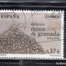 Timbres: ED Nº 4786 REINO DE GRANADA USADO. Lote 182757412