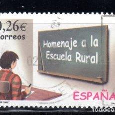 Sellos: ED Nº 3978 ESCUELA RURAL USADO. Lote 182761085