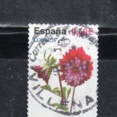 Sellos: ED Nº4383 FLORA Y FAUNA USADO. Lote 182765313