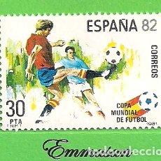 Sellos: EDIFIL 2614. COPA MUNDIAL DE FÚTBOL, ESPAÑA'82. (1981).** NUEVO SIN FIJASELLOS.. Lote 182829826