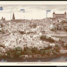 Sellos: ESPAÑA :N °4891 MNH, PATRIMONIO MUNDIAL DE LA HUMANIDAD 2014.(FOTOGRAFÍA ESTÁNDAR). Lote 182838293