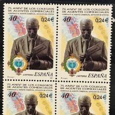 Sellos: SELLOS ESPAÑA EDIFIL 3776 AÑO 2001 EN BLOQUE DE 4 ANIVERSARIO COLEGIO AGENTES COMERCIALES. Lote 182969816