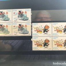 Sellos: SELLOS ESPAÑA EDIFIL 3839 - 3840 AÑO 2001 EN BLOQUE DE 4 MNH** COMICS. Lote 182972003