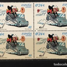 Sellos: EDIFIL 3839 ESPAÑA AÑO 2001 EN BLOQUE DE 4 MNH** COMICS. Lote 182972158