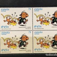 Sellos: EDIFIL 3840 SELLOS ESPAÑA AÑO 2001 EN BLOQUE DE 4 MNH** COMICS. Lote 182972267