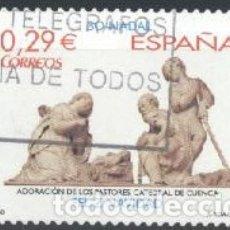 Francobolli: ESPAÑA - AÑO 2006 - EDIFIL 4278 - NAVIDAD 2006 - USADO. Lote 182973961