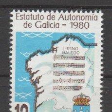 Sellos: 1981.- PROMULGACIÓN DEL ESTATUTO DE AUTONOMÍA DE GALICIA.. Lote 183006587