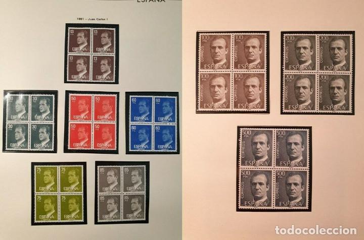 SELLOS ESPAÑA AÑO 1981 EDIFIL 2599 - 2607 MNH** S.M. DON JUAN CARLOS I BLOQUE DE 4 (SIN HOJAS) (Sellos - España - Juan Carlos I - Desde 2.000 - Nuevos)