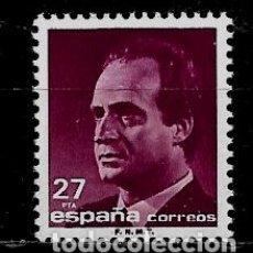Selos: JUAN CARLOS I - EDIFIL 3156 - 1992 - S.M. DON JUAN CARLOS I. Lote 183037362