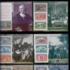 Selos: JUAN CARLOS I - EDIFIL 3204-09 - 1992 - COLON Y EL DESCUBRIMIENTO. Lote 205304803