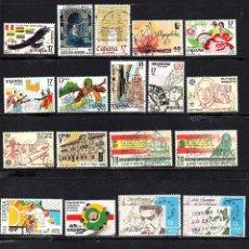 Sellos: SERIES COMPLETAS USADAS DE ESPAÑA - AÑO 1985 (LOTE 1). Lote 183094137