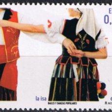 Sellos: ESPAÑA 2009 EDIFIL 4485 SELLO ** BAILES Y DANZAS POPULARES LA ISA TIMBRE ESPAGNE SPAIN SPAGNA ESPANA. Lote 183206072