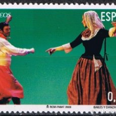Sellos: ESPAÑA 2009 EDIFIL 4490 SELLO ** BAILES Y DANZAS POPULARES LA MATEIXA BAILE MALLORQUIN 0,43€ SPAIN. Lote 183207123