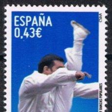Sellos: ESPAÑA 2009 EDIFIL 4492 SELLO ** BAILES Y DANZAS POPULARES EL AURRESKU BAILE VASCO 0,43€ SPAIN STAMP. Lote 183207205