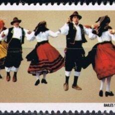 Sellos: ESPAÑA 2009 EDIFIL 4493 SELLO ** BAILES Y DANZAS POPULARES LA RUEDA BAILE CASTILLA ALTO DUERO . Lote 183207266