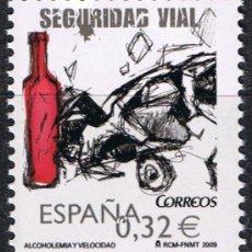 Sellos: ESPAÑA 2009 EDIFIL 4497 SELLO ** SEGURIDAD VIAL ALCOHOLEMIA Y VELOCIDAD 0,32€ SPAIN STAMPS TIMBRE . Lote 183208398
