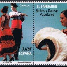 Sellos: ESPAÑA 2009 EDIFIL 4502 SELLO ** BAILES Y DANZAS POPULARES EL FANDANGO BAILE ANDALUZ 0,43€ SPAIN . Lote 183208752