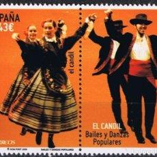 Sellos: ESPAÑA 2009 EDIFIL 4508 SELLO ** BAILES Y DANZAS POPULARES EL CANDIL BAILE EXTREMADURA 0,43€ SPAIN . Lote 183209141
