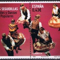 Sellos: ESPAÑA 2009 EDIFIL 4509 SELLO ** BAILES Y DANZAS POPULARES LAS SEGUIDILLAS BAILE CENTRO ESPAÑA . Lote 183209198