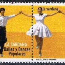 Sellos: ESPAÑA 2009 EDIFIL 4515 SELLO ** BAILES POPULARES LA SARDANA CATALUÑA 0,43€ SPAIN STAMPS TIMBRE . Lote 183209521