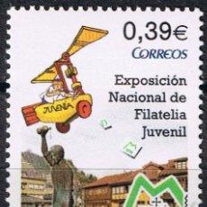 Sellos: ESPAÑA 2009 EDIFIL 4523 SELLOS ** EXPOSICIÓN NACIONAL FILATELIA JUVENIL JUVENIA PLAZA DE REQUEJO . Lote 183210152