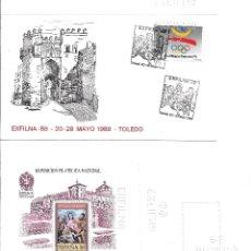 Sellos: SOBRE CON SELLO PERFORADO Y DOS HOJAS BLOQUE. Lote 183250886